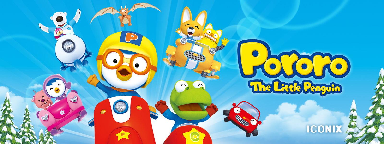 Pororo the little penguin episodes hulu pororo the little penguin episodes altavistaventures Gallery