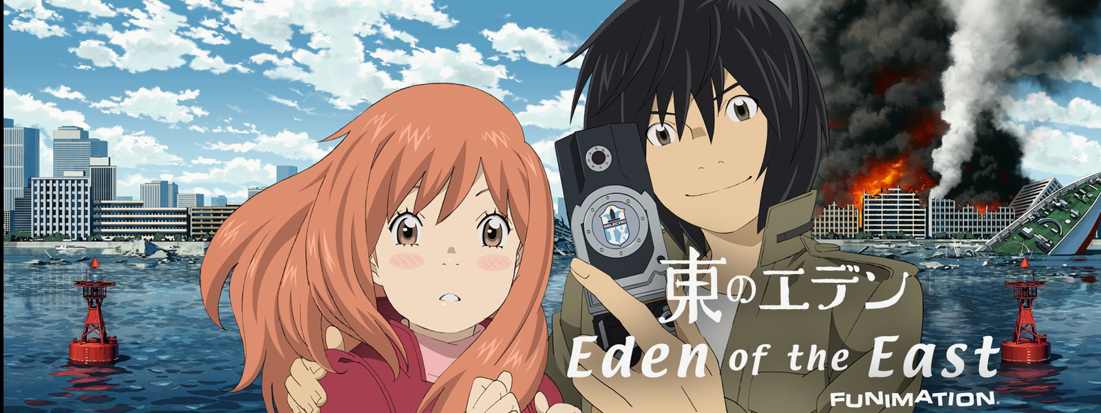Image result for eden of the east